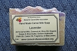 Hand Made Camel Milk Soap - Lavender
